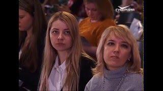 В Самаре обсудили перспективы развития туризма в России(Сделать внутренний туризм дешевле помогут пакетные туры. Теперь путешествия внутри страны будут продавать..., 2016-02-16T12:29:06.000Z)