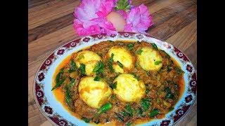 Egg Dopiaza / Egg Curry Recipe