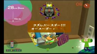 ♯1【PS2】みんな大好き塊魂 実況【プレステ2名作劇場】