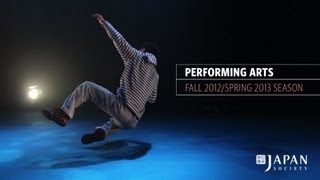 Japan Society Performing Arts - Fall 2012/Spring 2013