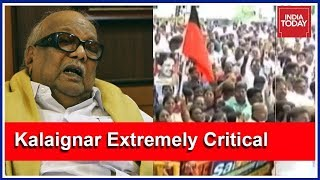 Karunanidhi Critical: Emotions Run High Outside Kauvery Hospital
