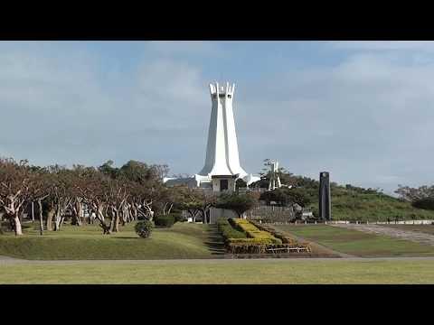 Peace Memorial Park Okinawa, Japan