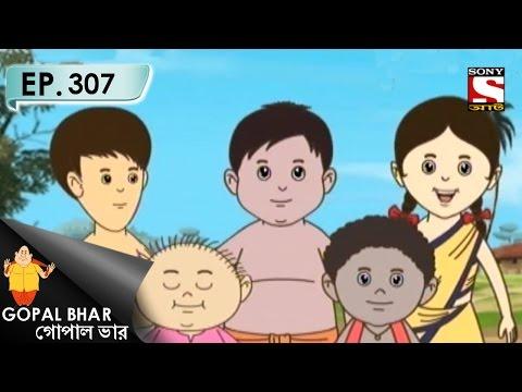 Gopal Bhar (Bangla) - গোপাল ভার (Bengali) - Ep 307 - Gopaler Bachha Sammlano