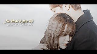 Jin Wook Yoo Mi Делаю больно
