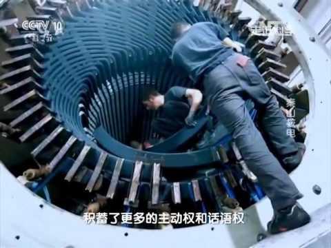 20160322 走近科学秦山核电 第二集