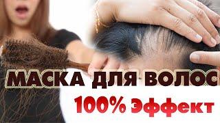 Как правильно ухаживать за волосами на основе 5 масел МАСКА ДЛЯ ВОЛОС НА ОСНОВЕ 5 МАСЕЛ 7 дней