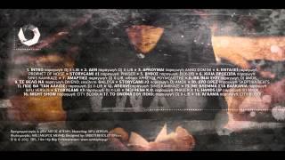Λόγος Απειλή - Origami [ Full CD ]