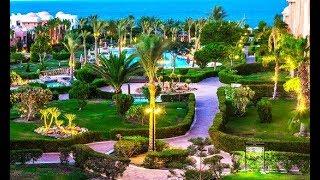 Serenity Makadi Beach 5* - Хургада - Египет - Полный обзор отеля