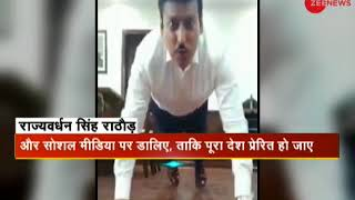 Aapki News: PM accepts Virat Kohli's 'Fitness Challenge', says will share his fitness video soon
