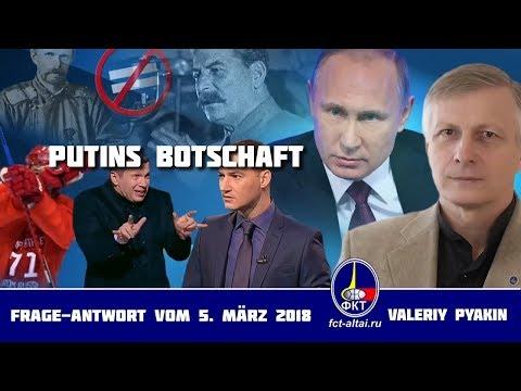 Valeriy Pyakin über Putins Botschaft an Europa und die USA