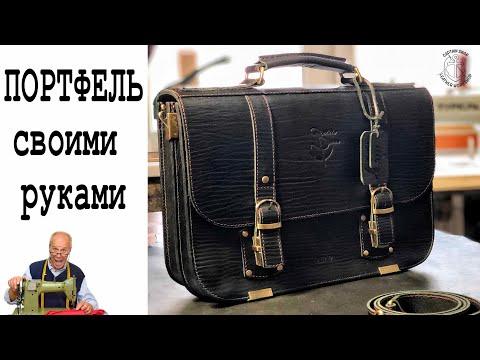 Рюкзак кожаный мужской своими руками