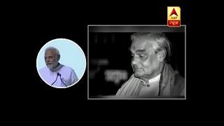 Master Stroke: Vajpayee Ji changed narrative on Kashmir issue: PM Modi