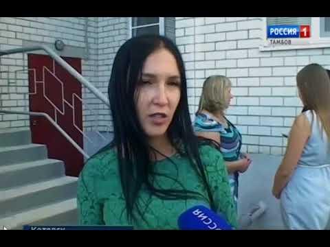 ВГТРК Тамбов, о реализации программы переселения граждан из аварийного жилья на территории Тамбовской области