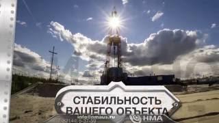 видео Наладка Усинск