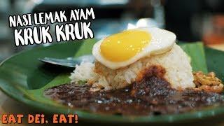 NASI LEMAK AYAM KRUK KRUK - Eat Dei Eat Ep. 1