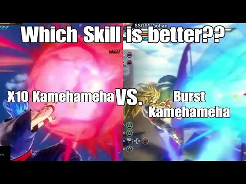 Xenoverse 2 Skill Test Burst Kamehameha Vs. X10 Kamehameha? Battle of the Kamehamehas