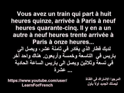 اغاني فرنسيه مترجمه بالعربي