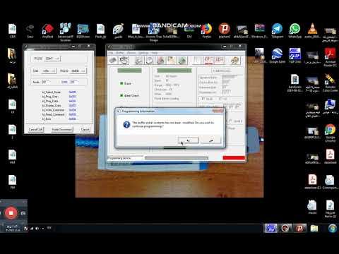 program 8051 with flip software via can bus node