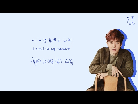 Suho (수호) & Youngjoo Song (송영주) - Curtain (커튼) Lyrics (Han/Rom/Eng)