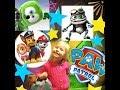 Щенячий патруль спешит на помощь Paw Patrol Gummy Bear Crazy Frog PSY Gangnam Style mp3