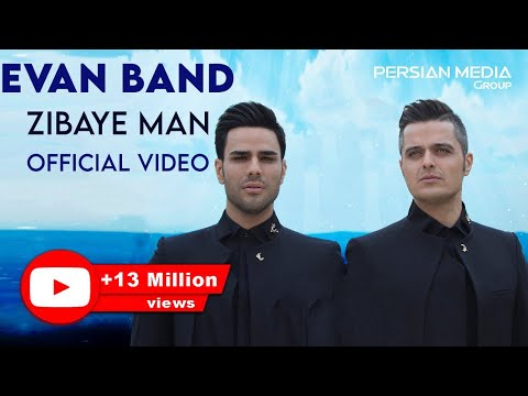 Evan Band - Zibaye Man - Official Video