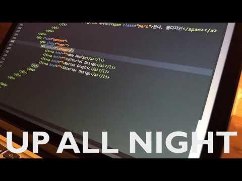 웹사이트 제작 과정 빠르기 체험하기 | 스피드 코딩 | 빔캠프