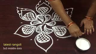 beautiful flower rangol design 5x3 middle dots || simple & easy rangoli designs