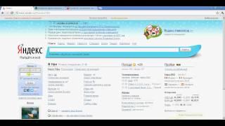 Как прикрепить почту к icq номеру(www.hotuin.ru - магазин элитных icq номеров., 2012-06-20T19:34:55.000Z)