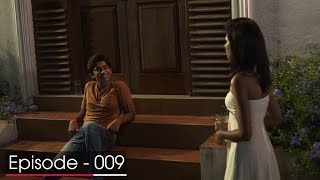 Iskole Kale | Episode 09 - (2018-02-02) | ITN Thumbnail
