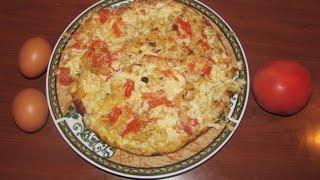 ВИДИО УРОК: омлет с луком и помидорами