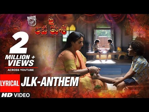 JLK Anthem - Andamaina Lokam Full Song...