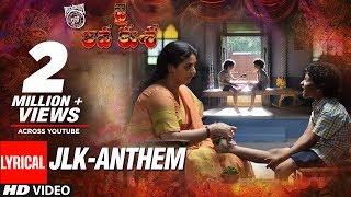 jlk anthem andamaina lokam full song with lyrics jai lava kusa songs   jr ntr   devi sri prasad