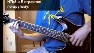 Уроки гитары Noize MC Моё Море расширенная версия