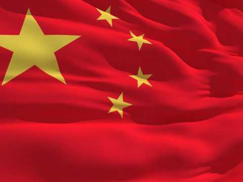 republic of china national anthem