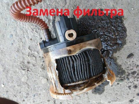 Замена топливного фильтра (в баке), Mazda 3