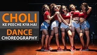 Choli Ke Peeche Kya Hai - Khalnayak | Dance Choreography | The Kings.mp3