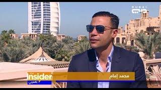 لقاء محمد إمام مع برنامج the insider بالعربي - وحديث حول كواليسه مع الزعيم عادل إمام