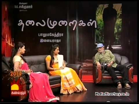 Director Balu Mahendra's Matured answer for Anchors Question