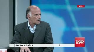 JAHAN NAMA: Over 200 People Die In Iran Earthquake
