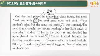 9월모평_해설강의_외국어영역_50번