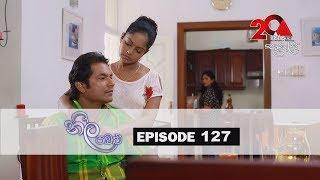 Neela Pabalu | Episode 127 | 05th November 2018 | Sirasa TV Thumbnail
