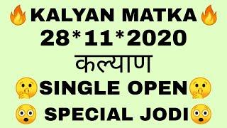 KALYAN MATKA 28*11*2020 | KALYAN OPEN | SPECIAL KALYAN MATKA VIP JODI | OPEN-CLOSE | SPECIAL OTC ANK