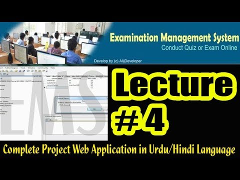 examination management system project