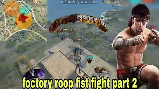 Free Fire Fist Fight On Factory Custom Room part 2 | One punch man | GLOBAL PLAYER IN THE ROOP