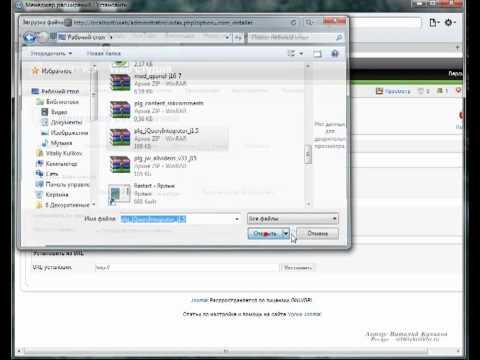Видеоурок Плагин подключения Jquery к Joomla