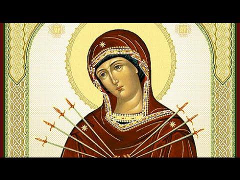 Списки и названия древнегреческих, самых известных и редких икон Господа нашего Иисуса Христа