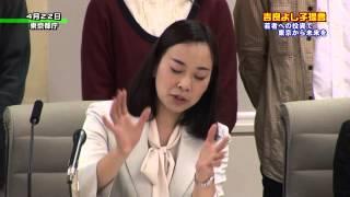 吉良よし子の提言記者会見 4.22 吉良佳子 検索動画 13