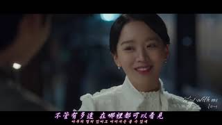 Скачать MV 中字 He Hymn Of Death Stay With Me 韓中sub Official OST 2 MV V3 死之詠贊 사의찬미
