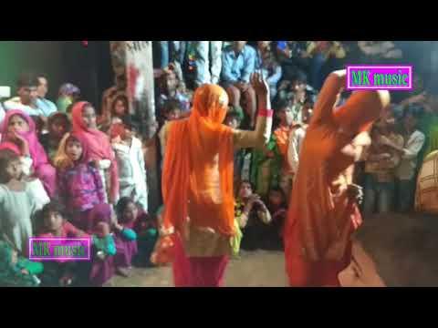 New mewati dance    मेवाती लुगाईयों का शादी में जबरदस्त डांस    mk music full hd