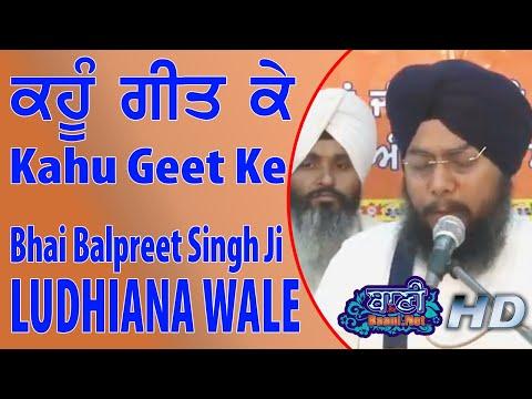 Daatan-Maha-Daan-Ho-Bhai-Balpreet-Singh-Ji-Ludhiana-Wale-Amritsar